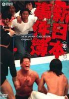 New Japan Case Book Chapter 2