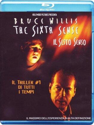 The sixth sense - Il sesto senso (1999)