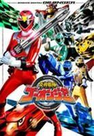 Engine Sentai Go-Onger - Vol. 2