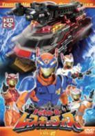 Tomica Hero Rrscue Force - Vol. 2