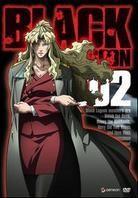 Black Lagoon 2 - Season 1 (Limited Edition)