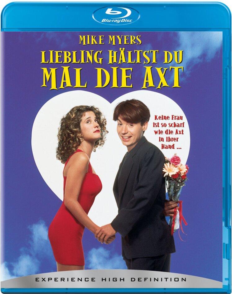 Liebling, hältst Du mal die Axt (1993)