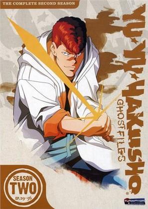 Yu Yu Hakusho - Season 2 (Uncut, 4 DVDs)