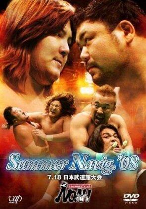 Pro-Wrestling Noah Summer - Navig.'08 7.18 Nipoon Budokan Taik