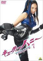 Cutie Honey - The Live 7