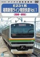 E231 Shonan Shinjuku Line Express - Vol. 1