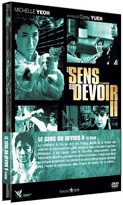 Le sens du devoir 2 (1985)