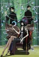 XXXholic Kei - Vol. 5 (Edizione Limitata, DVD + CD)