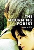 Mogari no mori - The mourning forest