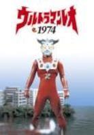 Ultraman Leo 1974