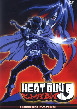 Heat guy J Vol. 4 - Hidden fangs