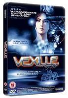 Vexille (2007) (Special Edition, Steelbook)
