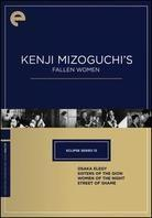 Kenji Mizoguchi's Fallen Women (Criterion Collection, 4 DVDs)