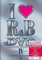 Various Artists - I Love R&B - Jewelry DVD
