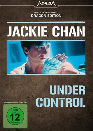 Under Control (1999) (Dragon Edition, Digitally Remastered)