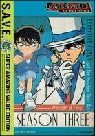 Case Closed - Season 3 (S.A.V.E. 4 DVDs)