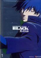 Darker Than Black - Vol. 1 (Uncut)