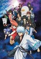 Gintama Season 3 - Vol. 3 (Limited Edition, DVD + CD)