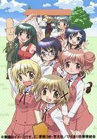 Hidamari Sketch X 365 - Vol 2 (Limited Edition, 2 DVDs)