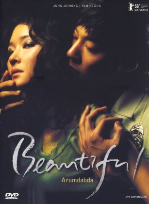 Beautiful Arumdabda (Deluxe Edition, 2 DVD)