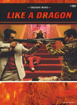 Like a dragon (2007) (Deluxe Edition, Uncut, 2 DVD)