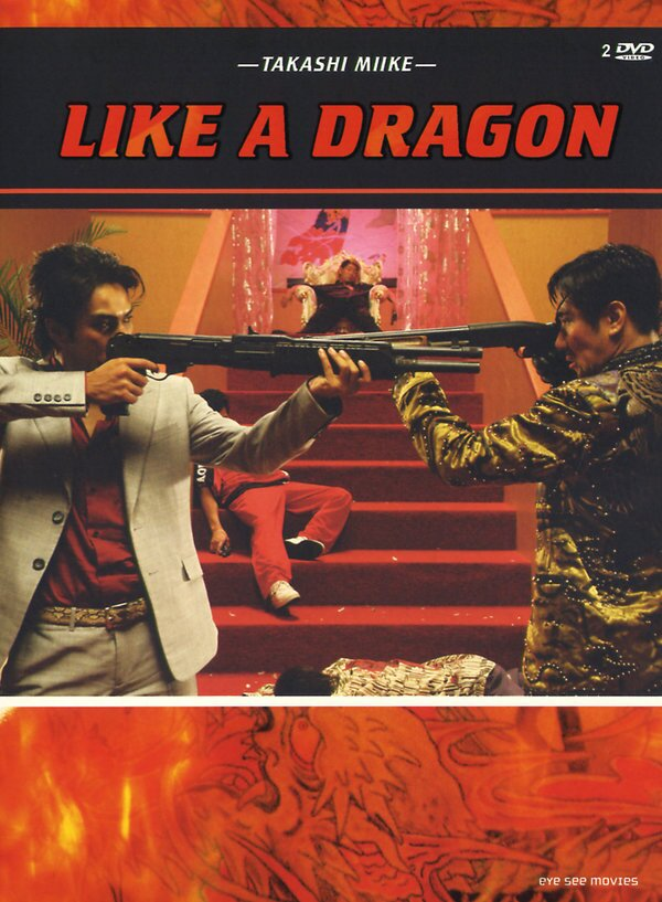 Like a dragon (2007) (Deluxe Edition, Uncut, 2 DVDs)