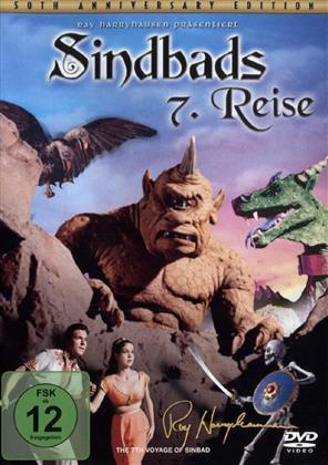 Sindbads 7. Reise (1958) (50th Anniversary Edition)