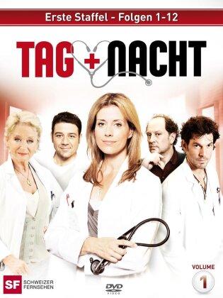 Tag und Nacht - Staffel 1.1 (3 DVDs)