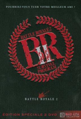 Battle Royale 2 - Survival Program (2003) (Special Edition, Steelbook, 2 DVDs)