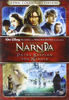 Die Chroniken von Narnia 2 - Prinz Kaspian von Narnia (2008) (Collector's Edition, 2 DVDs)