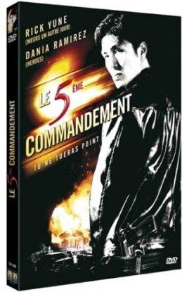 Le 5ème commandement (2008) (Steelbook)