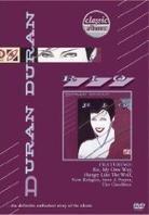 Duran Duran - Classic Albums: Rio