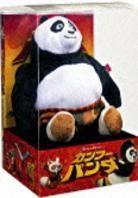 Kung Fu Panda - Collectors Box (2008)