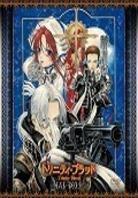 Trinity Blood Box Set (6 DVDs)
