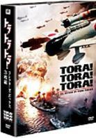 Tora! Tora! Tora! (1970) (Box, Collector's Edition, 3 DVDs)