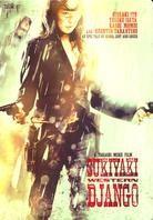 Sukiyaki Western Django - (Blody Benten Cover) (2007) (Limited Edition, Steelbook)