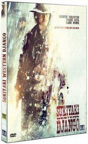 Sukiyaki Western Django (2007)