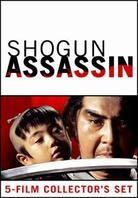 Shogun Assassin - 5 Film Collector's Set (Collector's Edition, 5 DVDs)