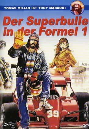 Der Superbulle in der Formel 1 (1984)