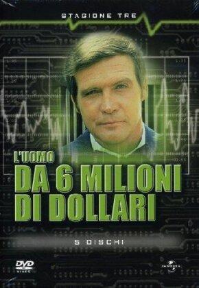 L'uomo da sei milioni di dollari - Stagione 3 (6 DVD)
