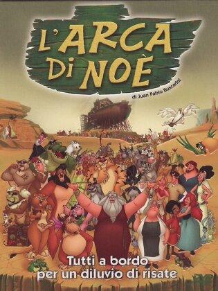 L'arca di Noè (2007)