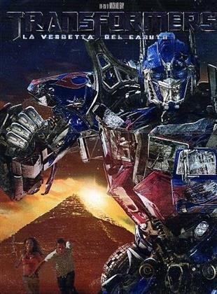 Transformers 2 - La vendetta del caduto (2009)