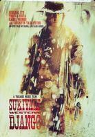 Sukiyaki Western Django - (Gunslinger Cover) (2007) (Limited Edition, Steelbook)
