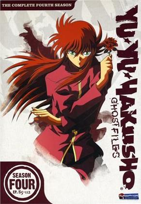 Yu Yu Hakusho - Season 4 (Uncut, 4 DVDs)
