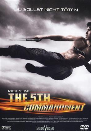 The 5th Commandment - Du sollst nicht töten (2008)