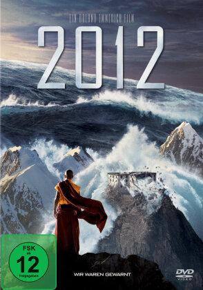 2012 (2009)