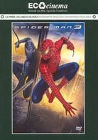 Spider-Man 3 (2007) (ECOcinema)