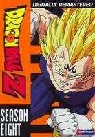 Dragonball Z - Season 8 (Uncut, 6 DVDs)