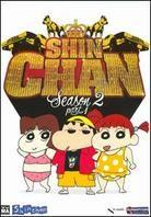 Shin Chan - Season 2 Part 1 (Uncut, 2 DVDs)