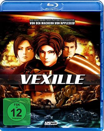 Vexille (2007) (Special Edition)